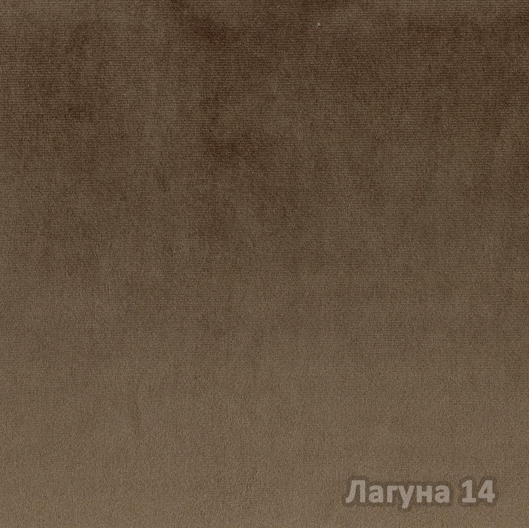 Коллекция ткани Лагуна 14,  купить ткань Велюр для мебели Украина