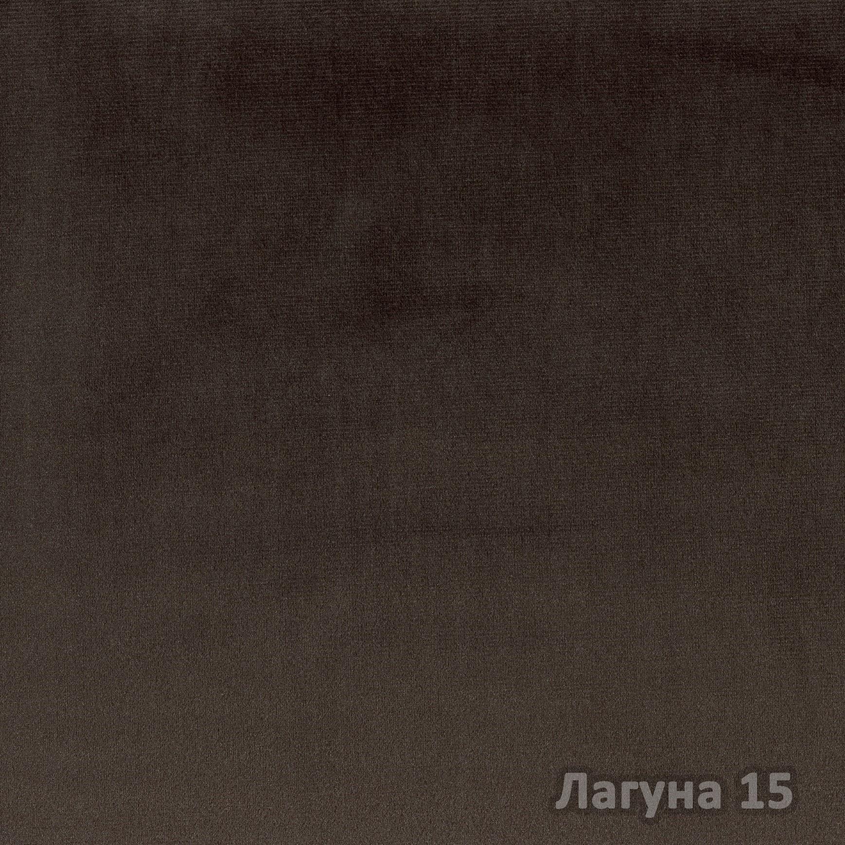 Коллекция ткани Лагуна 15,  купить ткань Велюр для мебели Украина