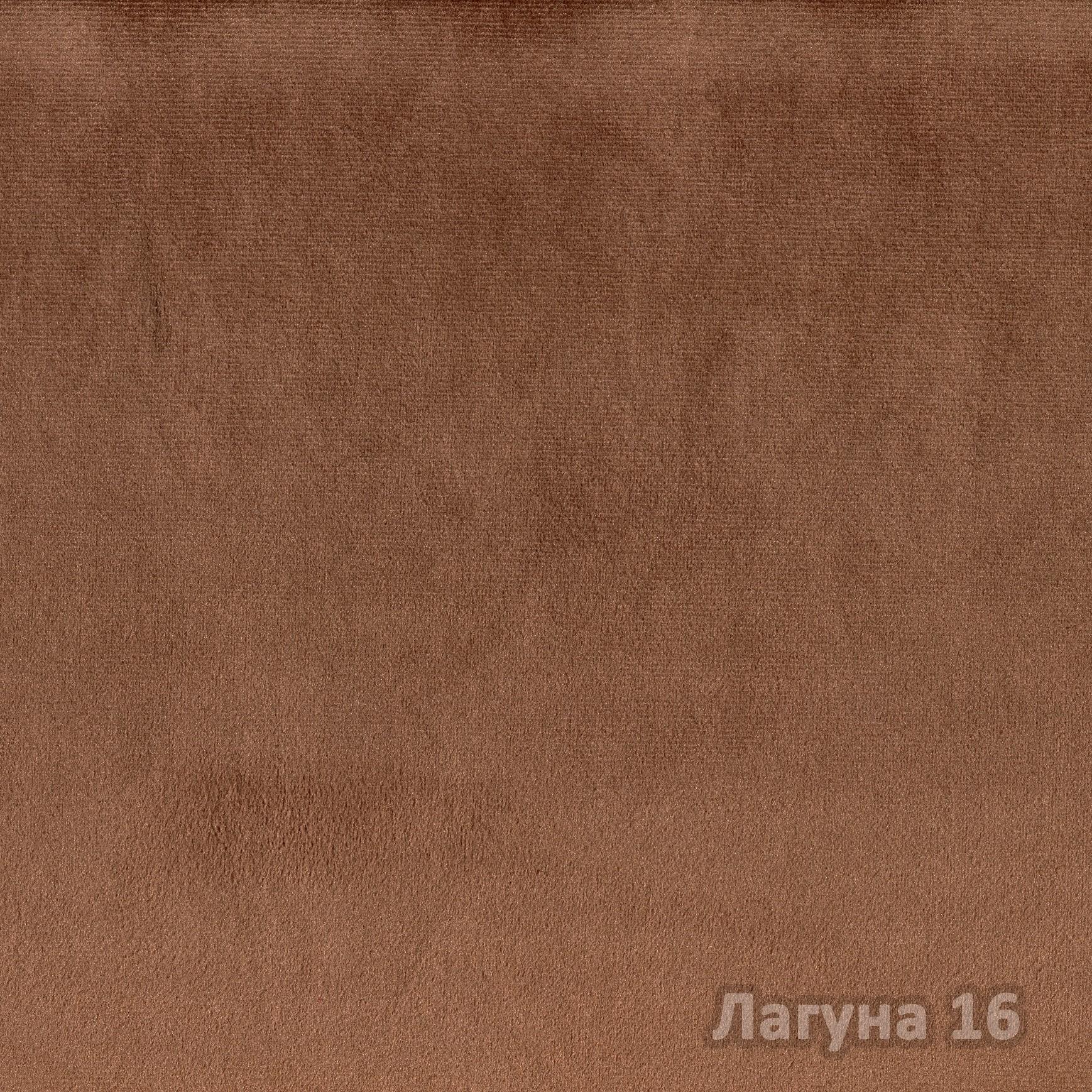 Коллекция ткани Лагуна 16,  купить ткань Велюр для мебели Украина