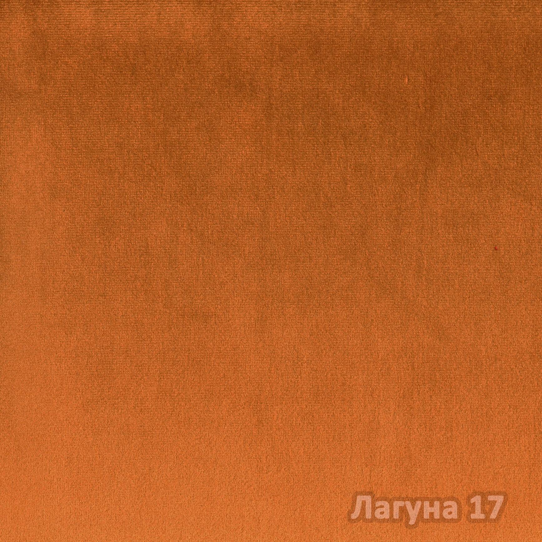 Коллекция ткани Лагуна 17,  купить ткань Велюр для мебели Украина