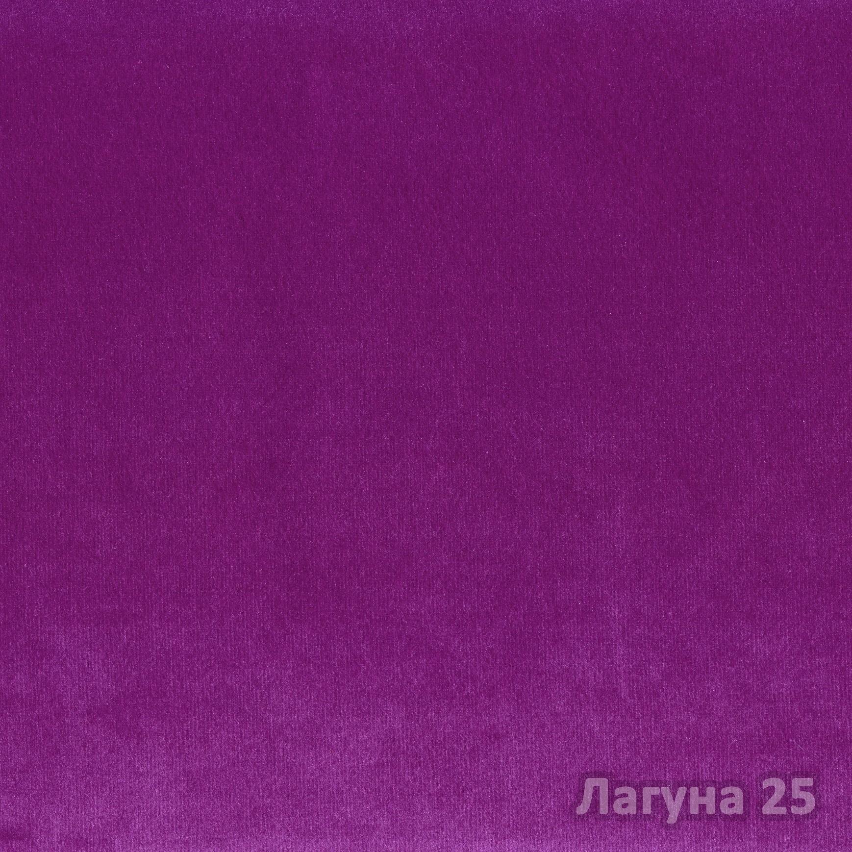 Коллекция ткани Лагуна 25,  купить ткань Велюр для мебели Украина