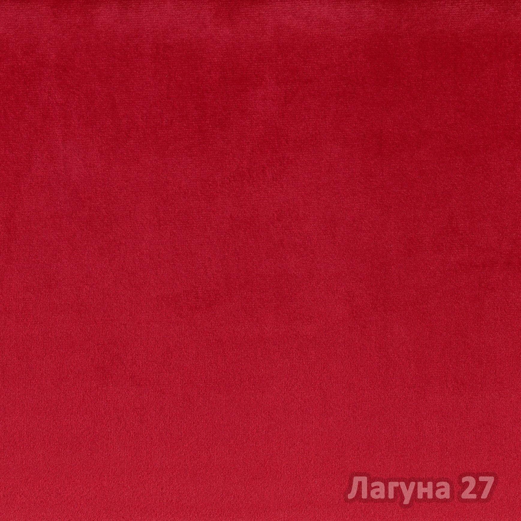 Коллекция ткани Лагуна 27,  купить ткань Велюр для мебели Украина