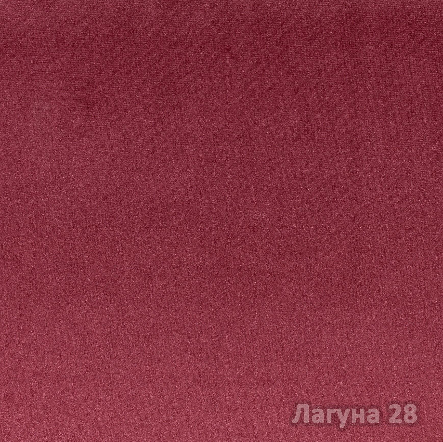 Коллекция ткани Лагуна 28,  купить ткань Велюр для мебели Украина