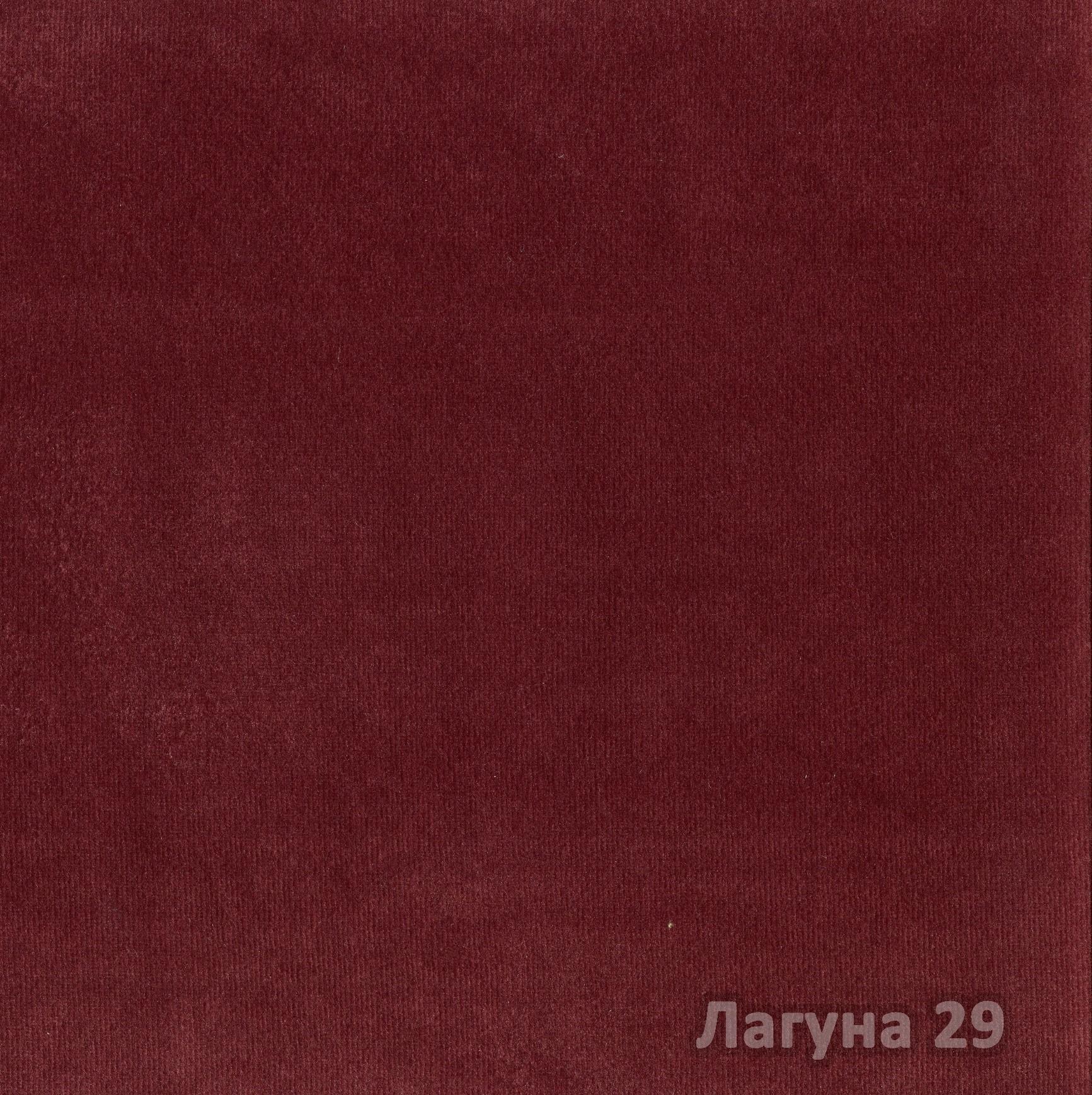 Коллекция ткани Лагуна 29,  купить ткань Велюр для мебели Украина