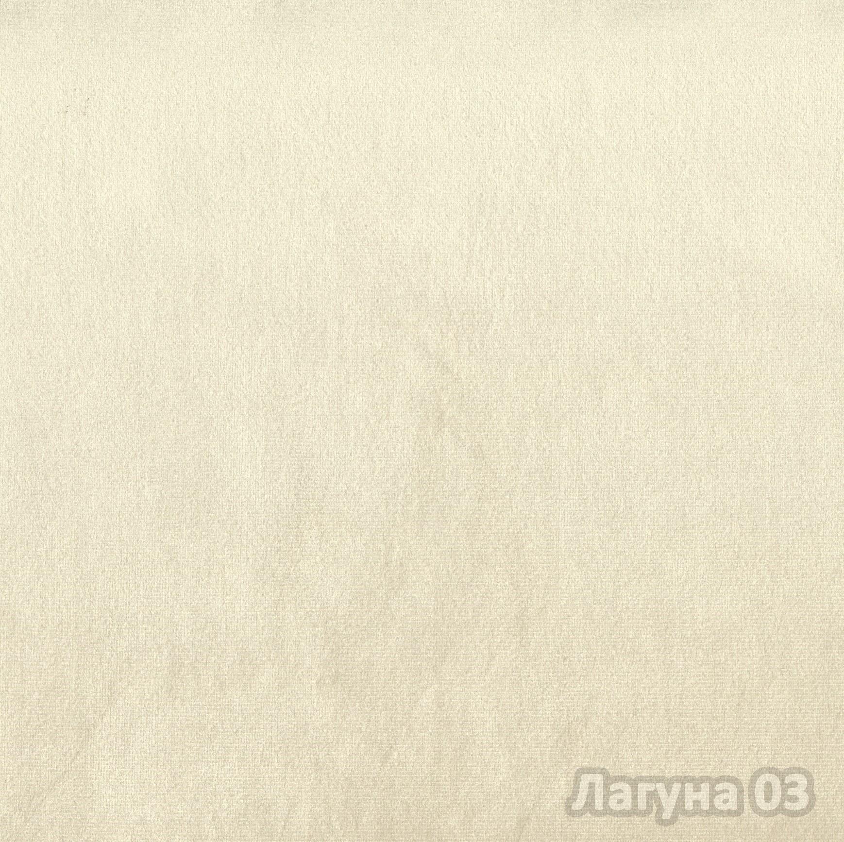 Коллекция ткани Лагуна 3,  купить ткань Велюр для мебели Украина