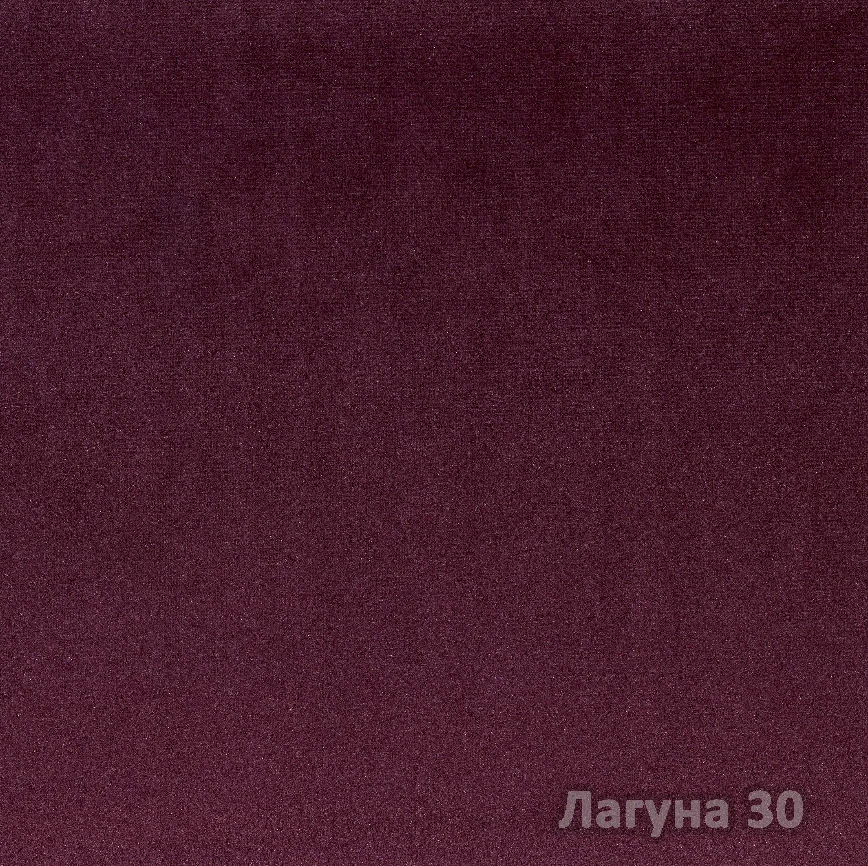 Коллекция ткани Лагуна 30,  купить ткань Велюр для мебели Украина