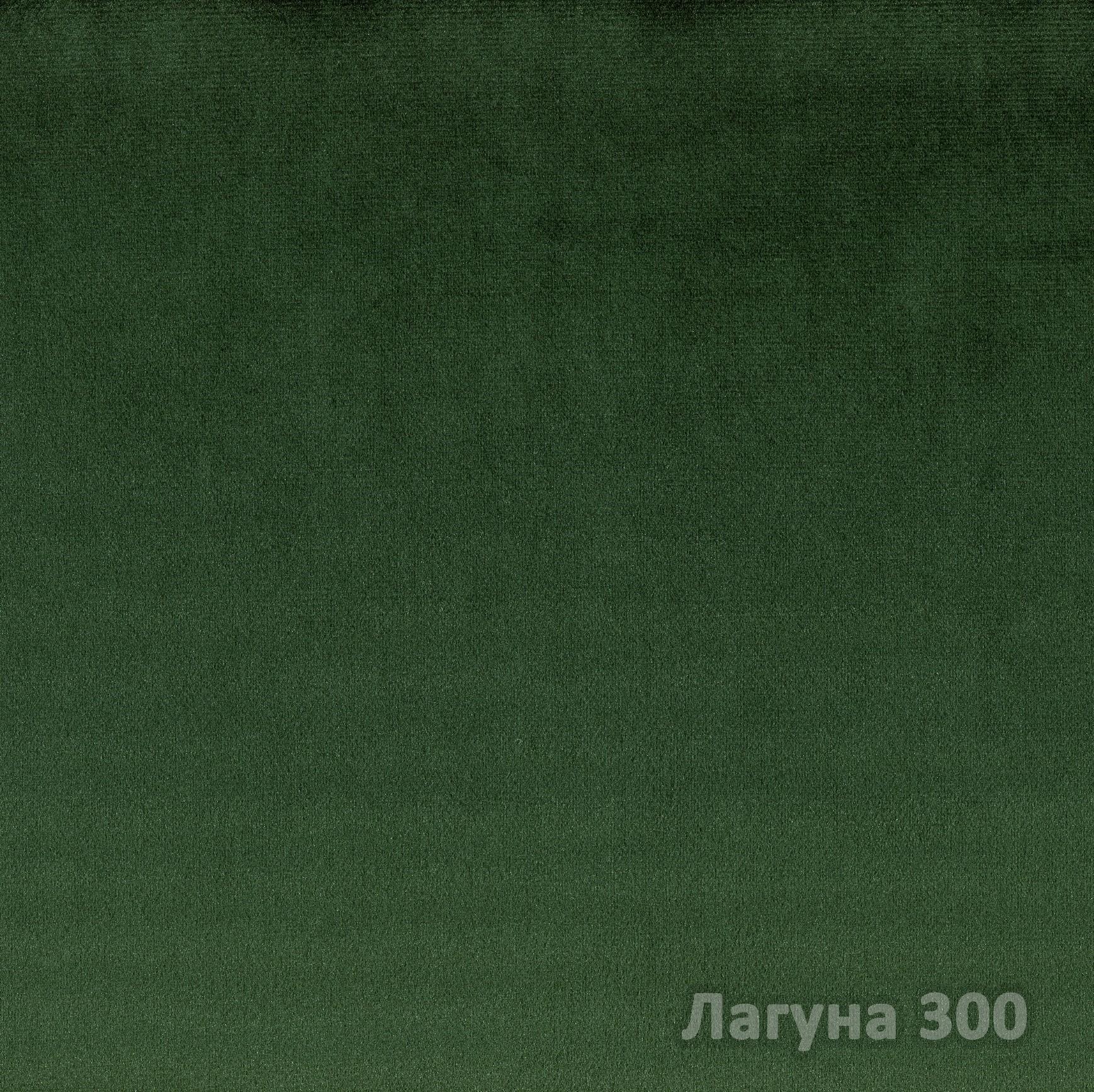 Коллекция ткани Лагуна 300,  купить ткань Велюр для мебели Украина