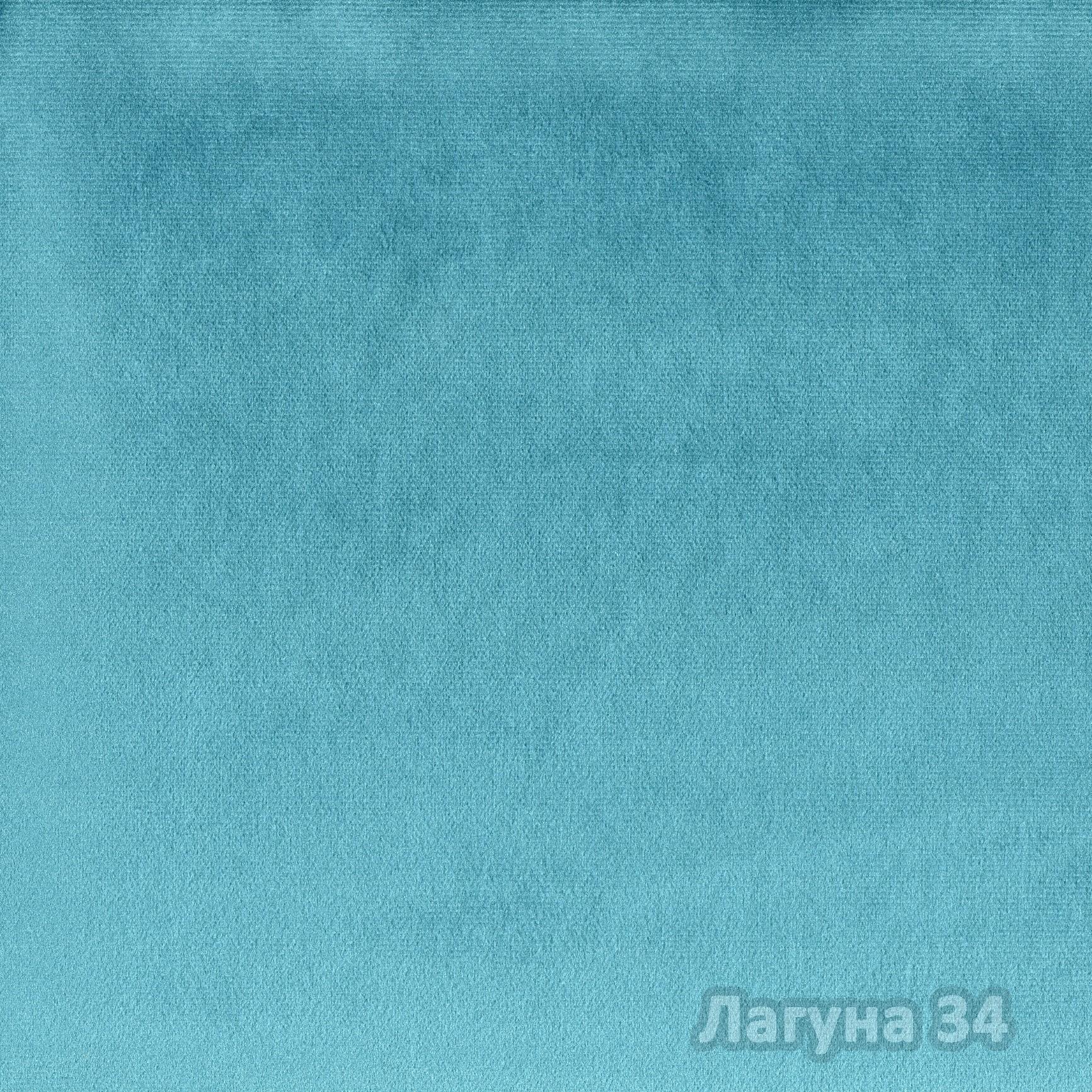 Коллекция ткани Лагуна 34,  купить ткань Велюр для мебели Украина