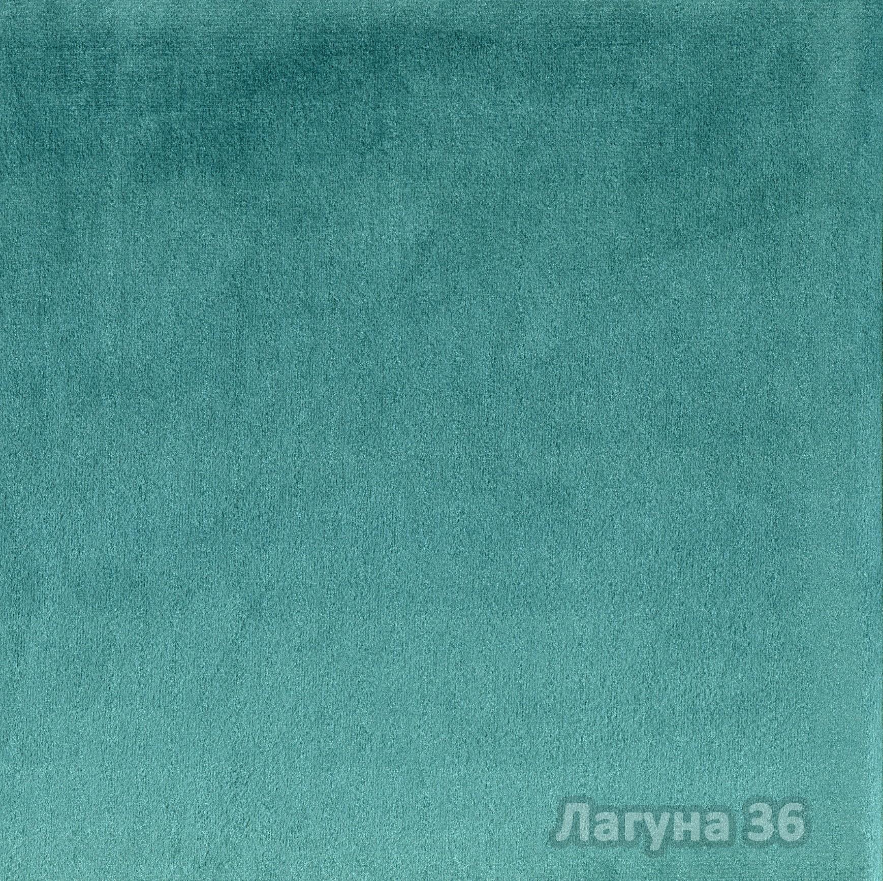 Коллекция ткани Лагуна 36,  купить ткань Велюр для мебели Украина