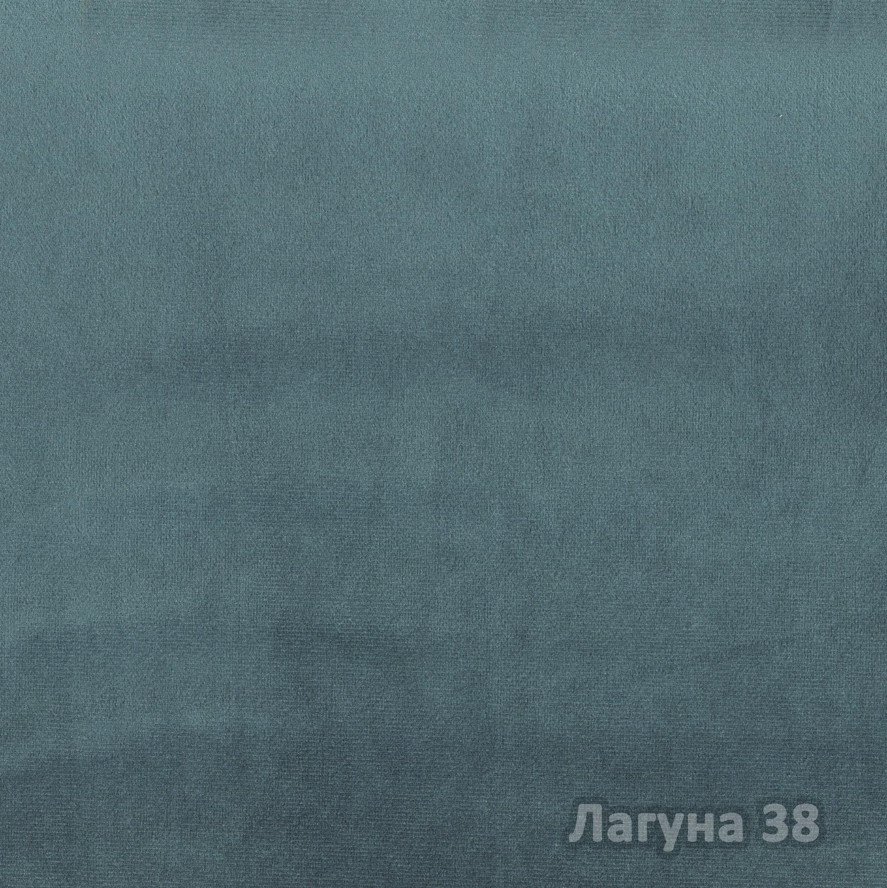 Коллекция ткани Лагуна 38,  купить ткань Велюр для мебели Украина