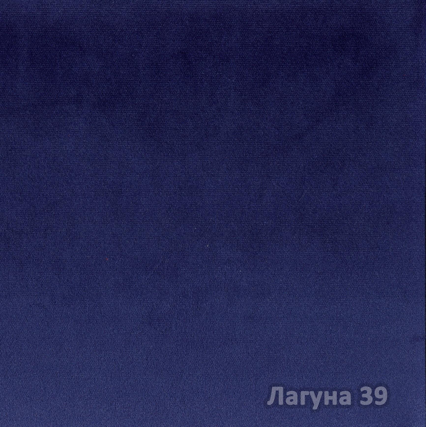 Коллекция ткани Лагуна 39,  купить ткань Велюр для мебели Украина