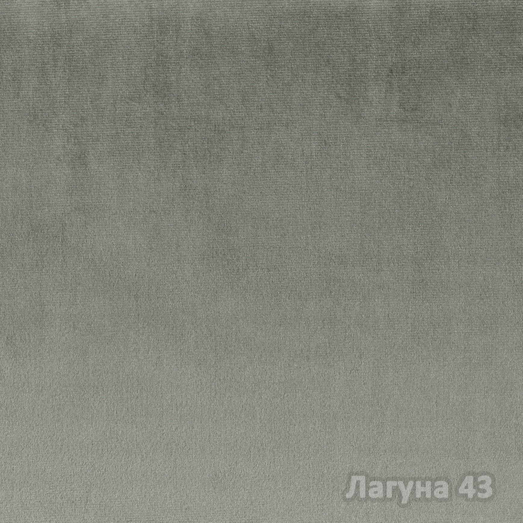 Коллекция ткани Лагуна 43,  купить ткань Велюр для мебели Украина