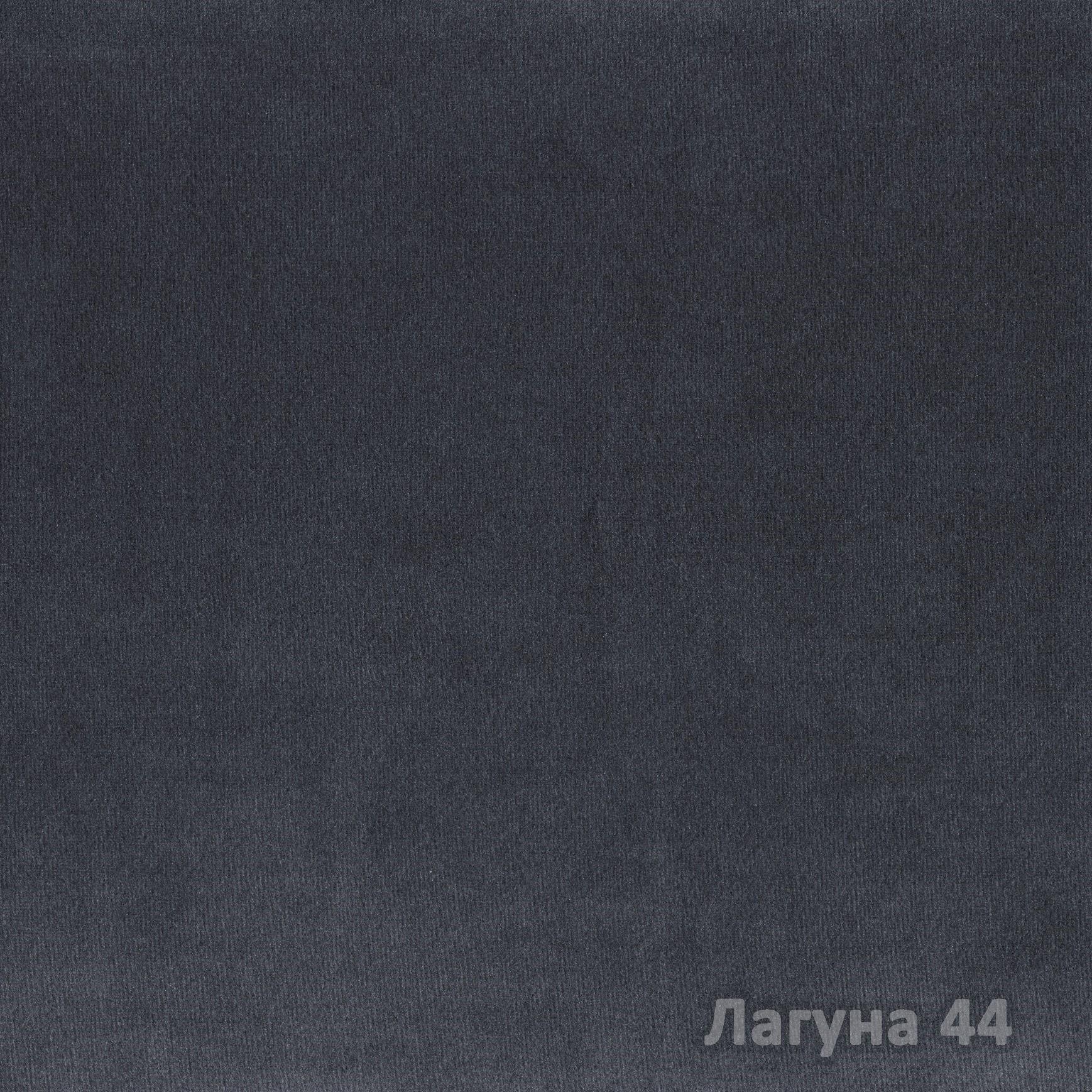 Коллекция ткани Лагуна 44,  купить ткань Велюр для мебели Украина