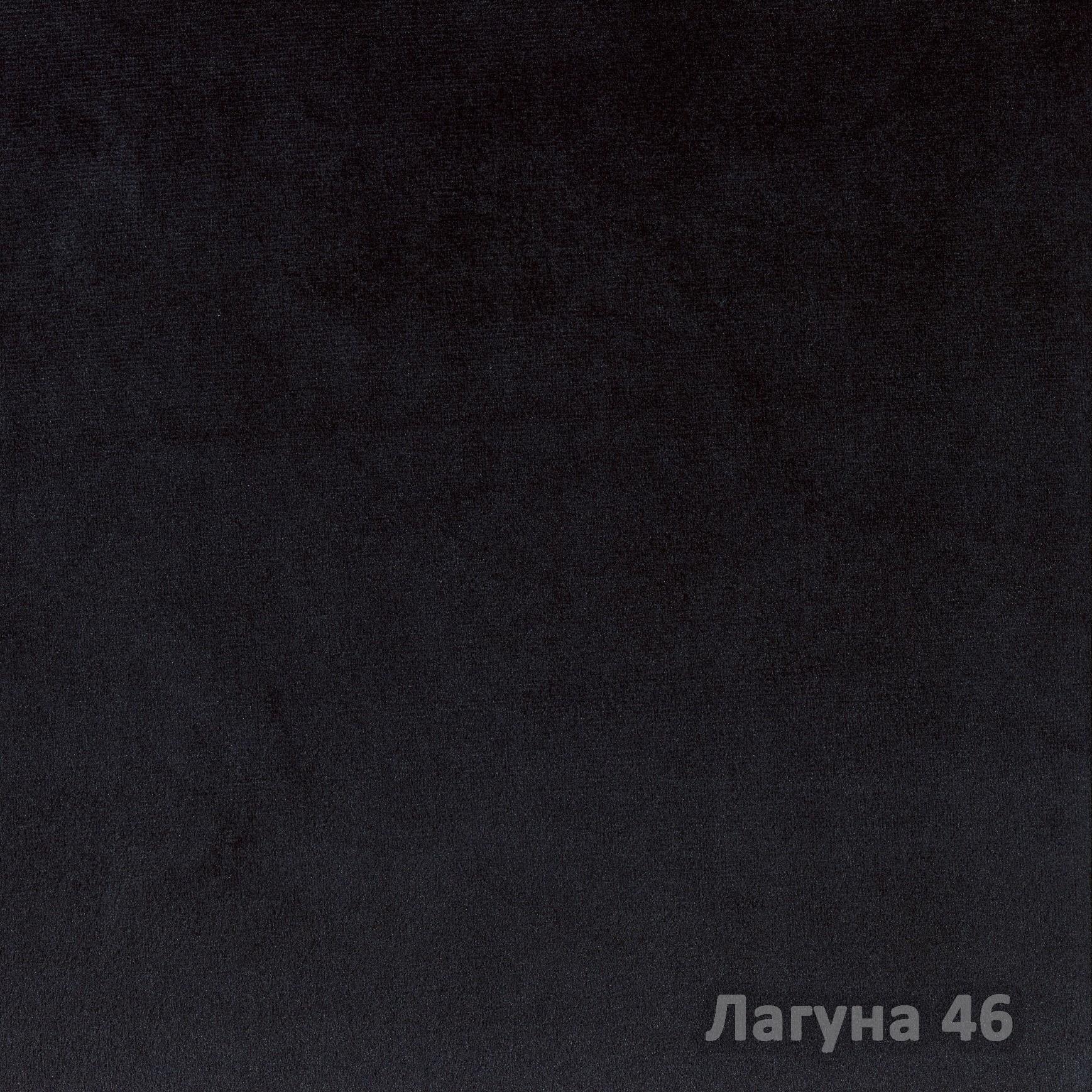 Коллекция ткани Лагуна 46,  купить ткань Велюр для мебели Украина