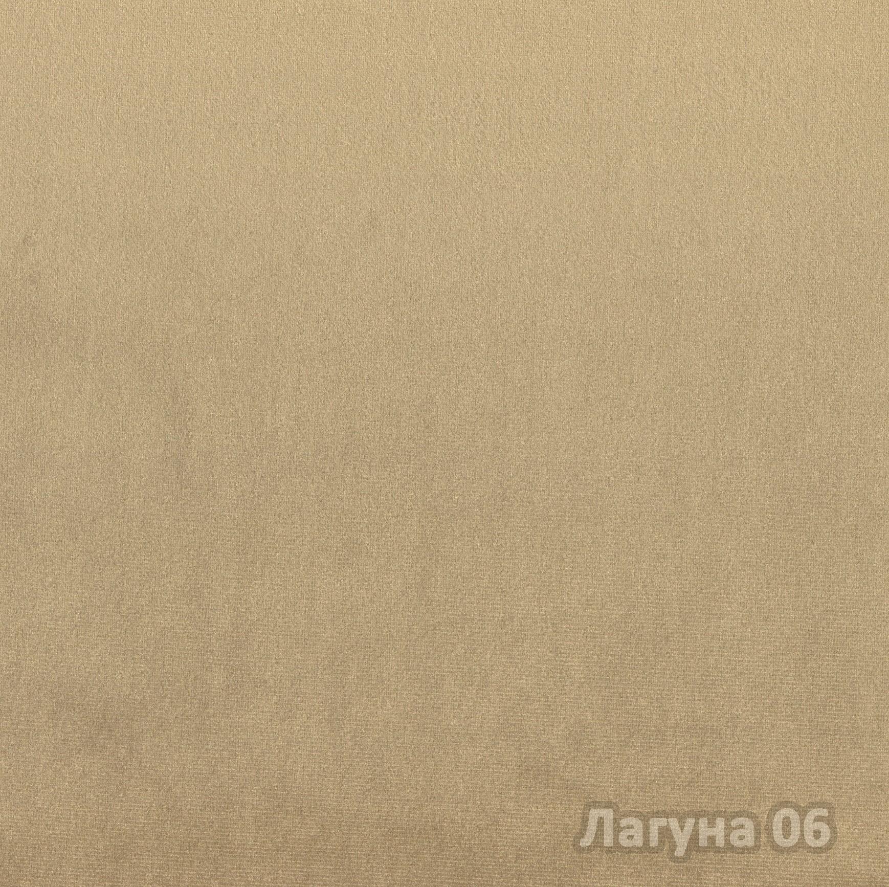 Коллекция ткани Лагуна 6,  купить ткань Велюр для мебели Украина