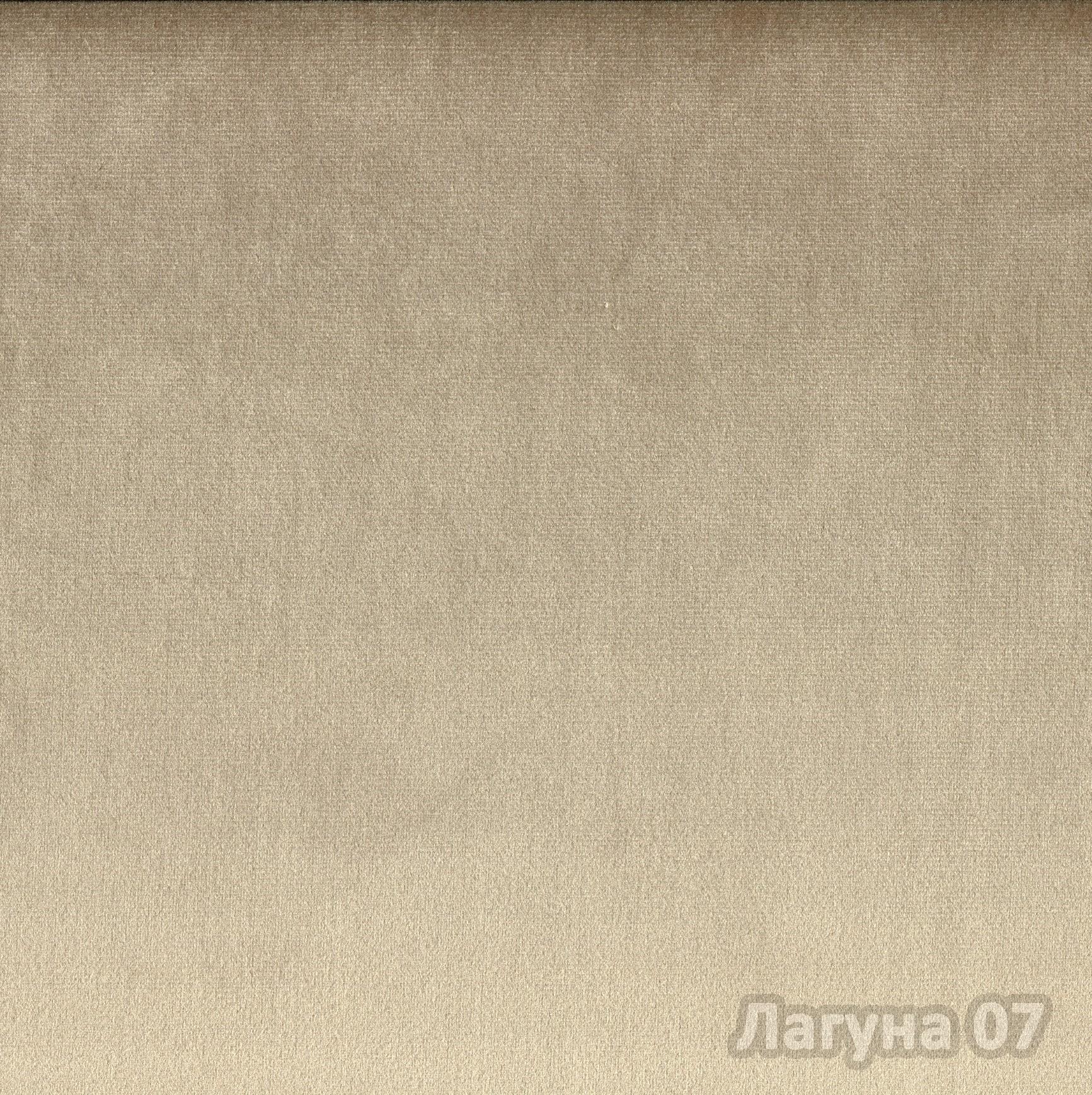 Коллекция ткани Лагуна 7,  купить ткань Велюр для мебели Украина