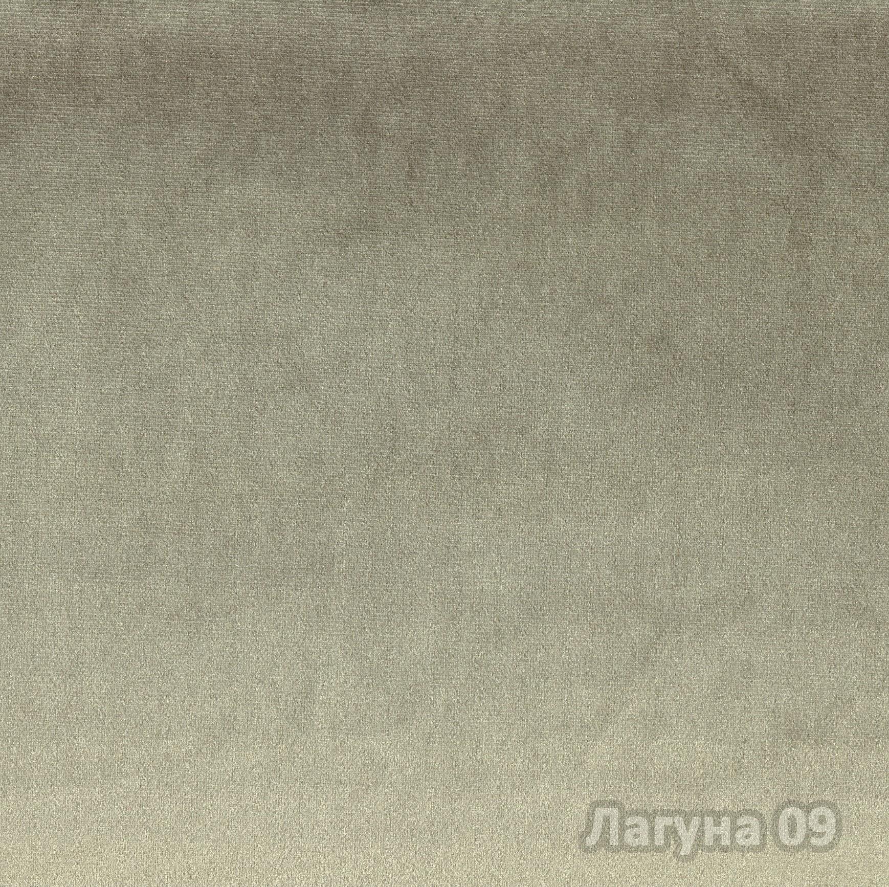 Коллекция ткани Лагуна 9,  купить ткань Велюр для мебели Украина