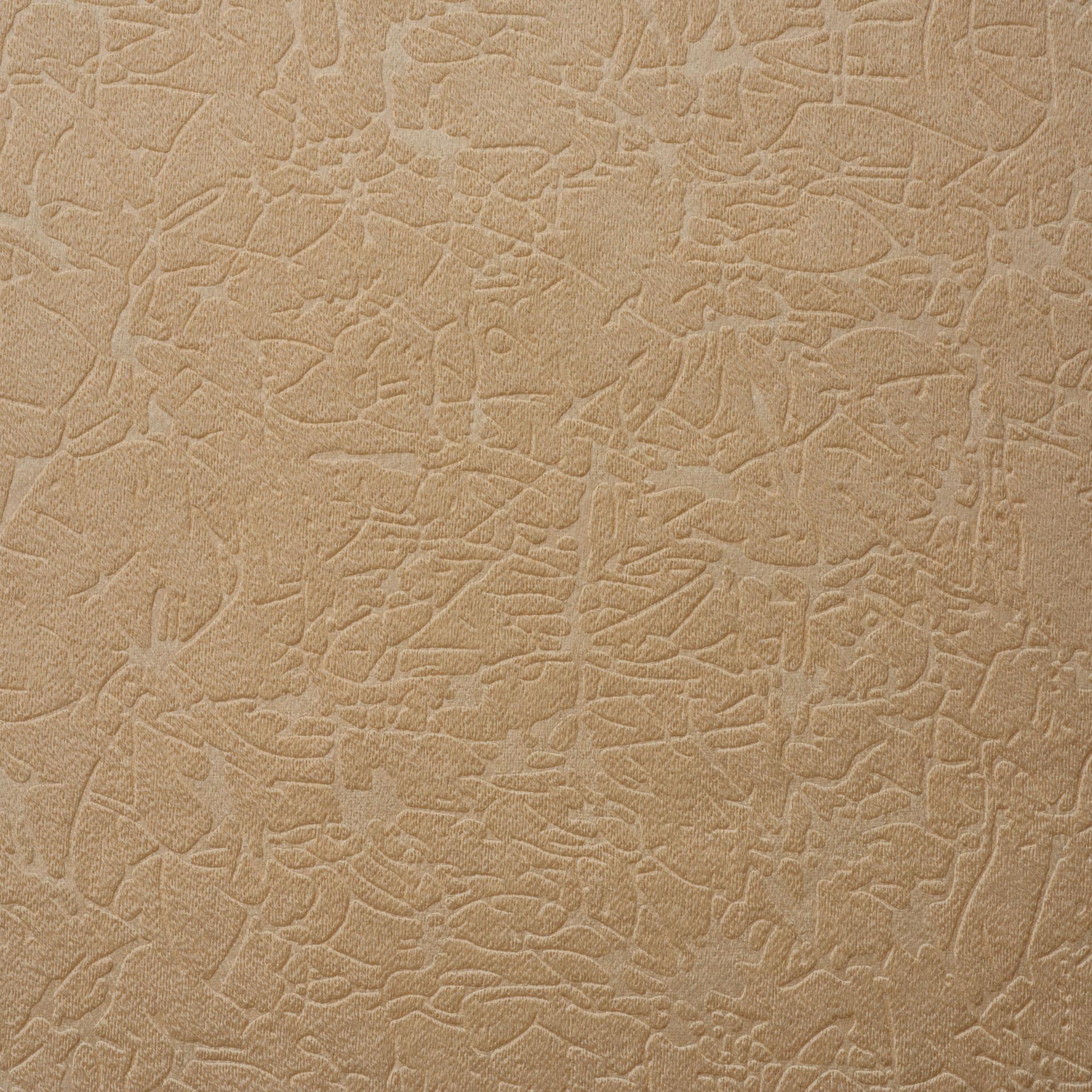 Коллекция ткани Пленет 02 CREAM,  купить ткань Велюр для мебели Украина