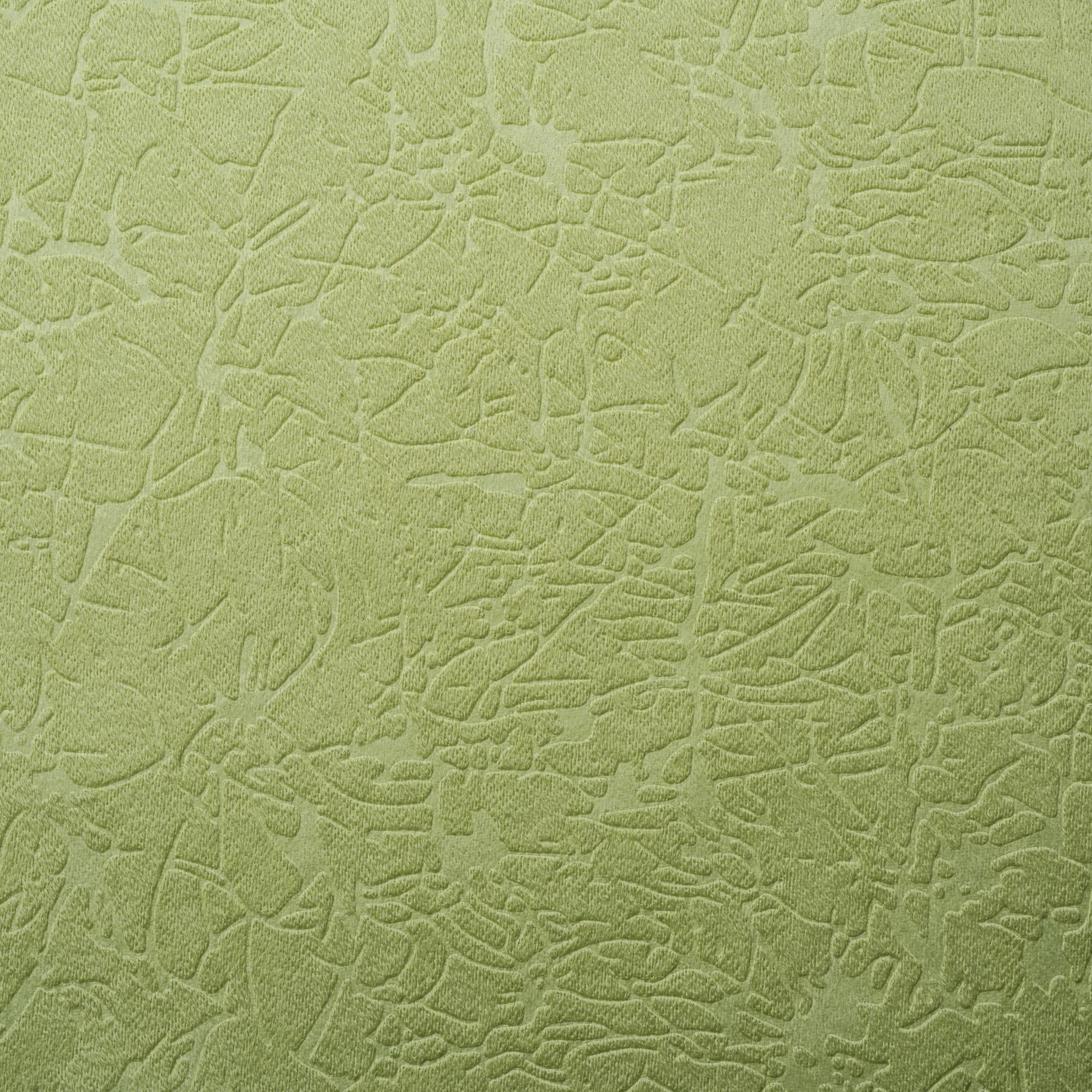 Коллекция ткани Пленет 07 GREEN,  купить ткань Велюр для мебели Украина
