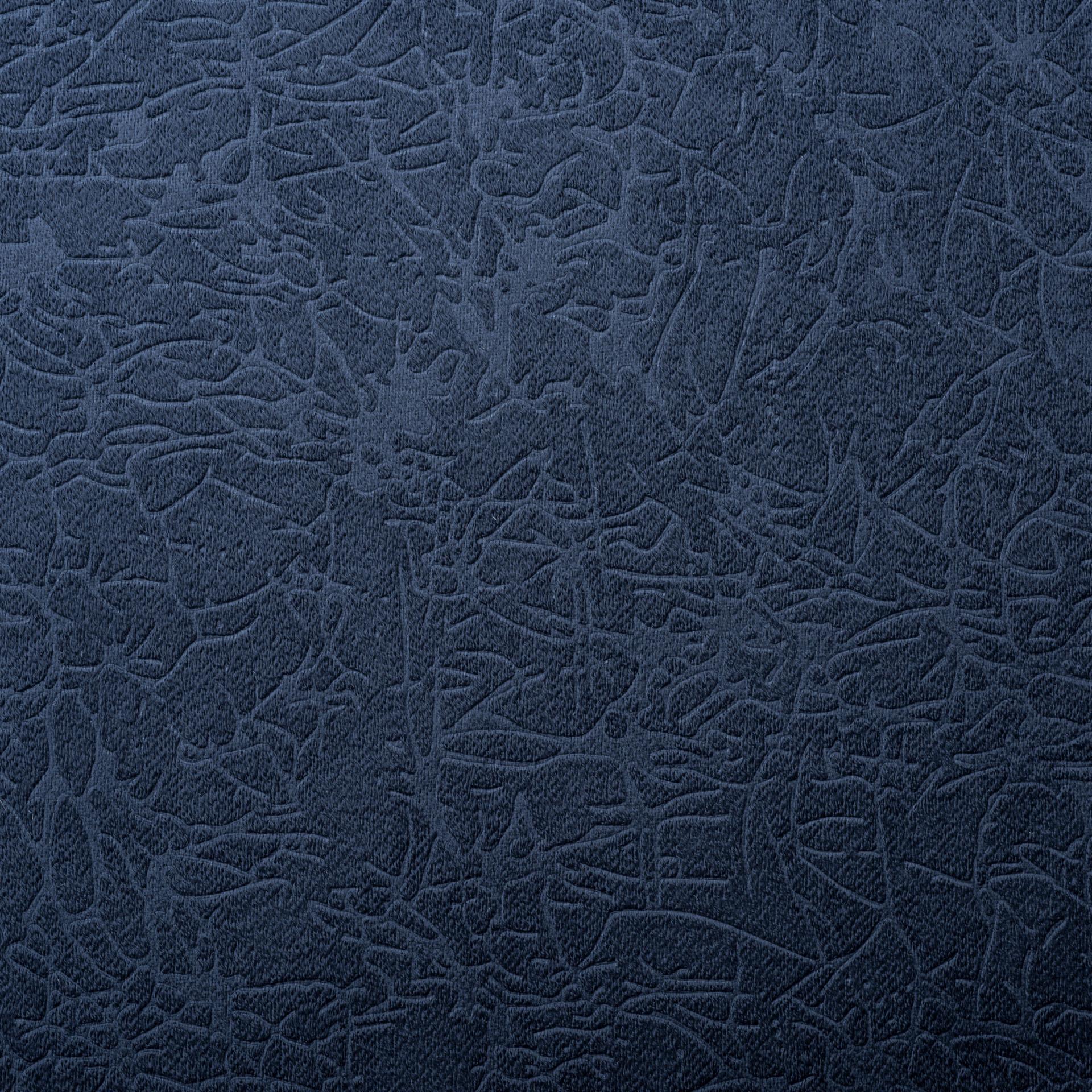 Коллекция ткани Пленет 16 ANTRACITE,  купить ткань Велюр для мебели Украина