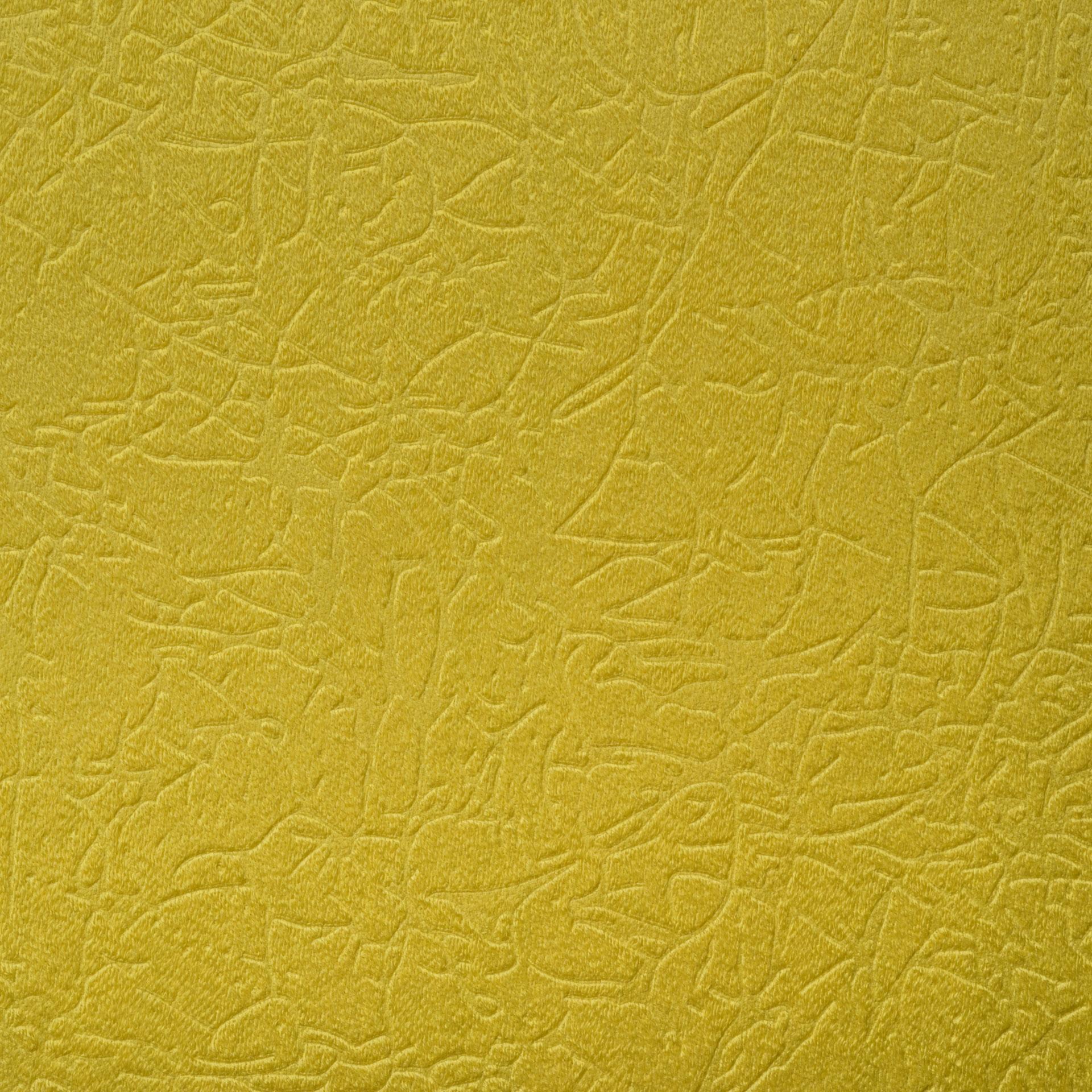 Коллекция ткани Пленет 20 LEMON,  купить ткань Велюр для мебели Украина