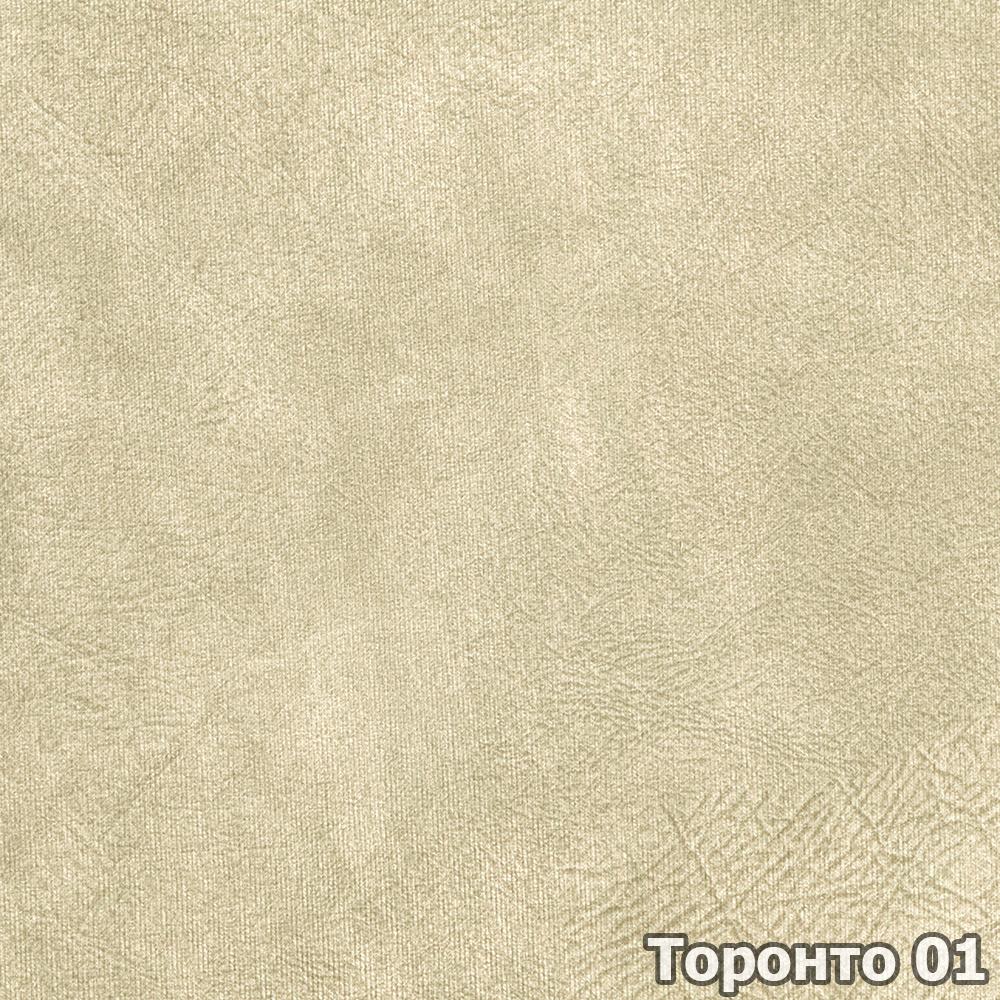 Коллекция ткани Торонто 1,  купить ткань Велюр для мебели Украина