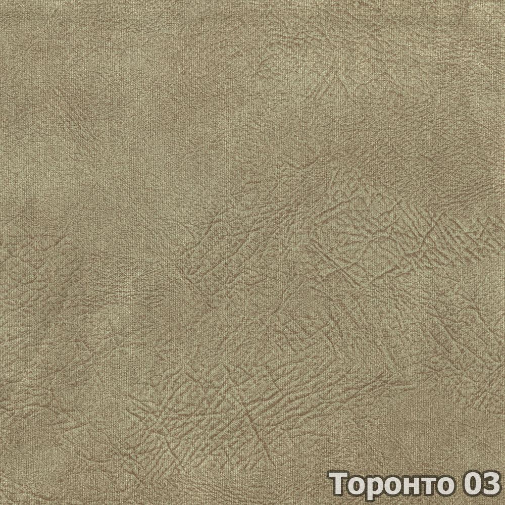 Коллекция ткани Торонто 3,  купить ткань Велюр для мебели Украина