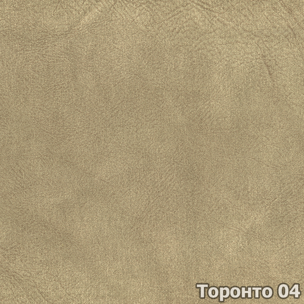 Коллекция ткани Торонто 4,  купить ткань Велюр для мебели Украина