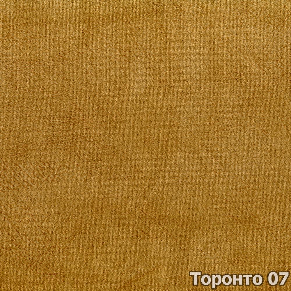 Коллекция ткани Торонто 7,  купить ткань Велюр для мебели Украина
