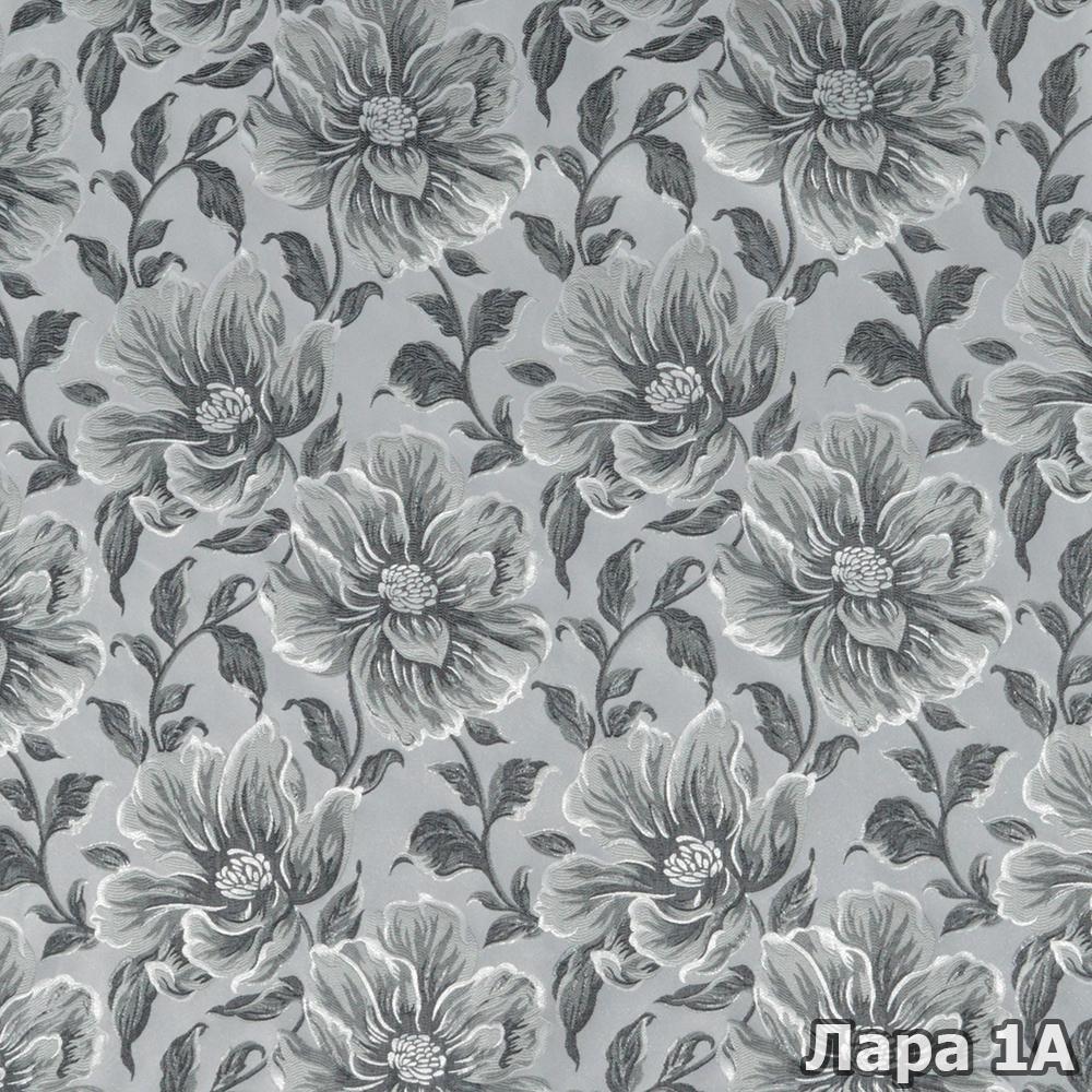 Коллекция ткани Лара 1A,  купить ткань Жаккард для мебели Украина