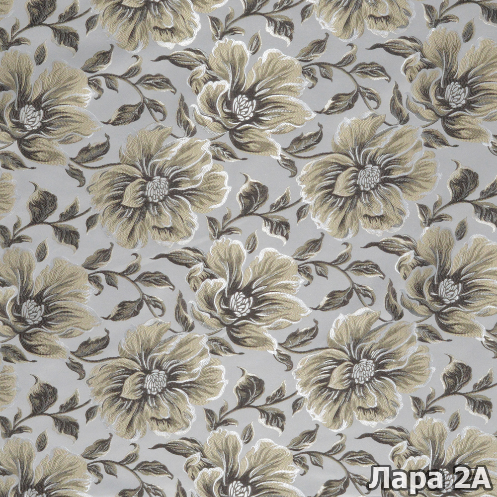 Коллекция ткани Лара 2A,  купить ткань Жаккард для мебели Украина