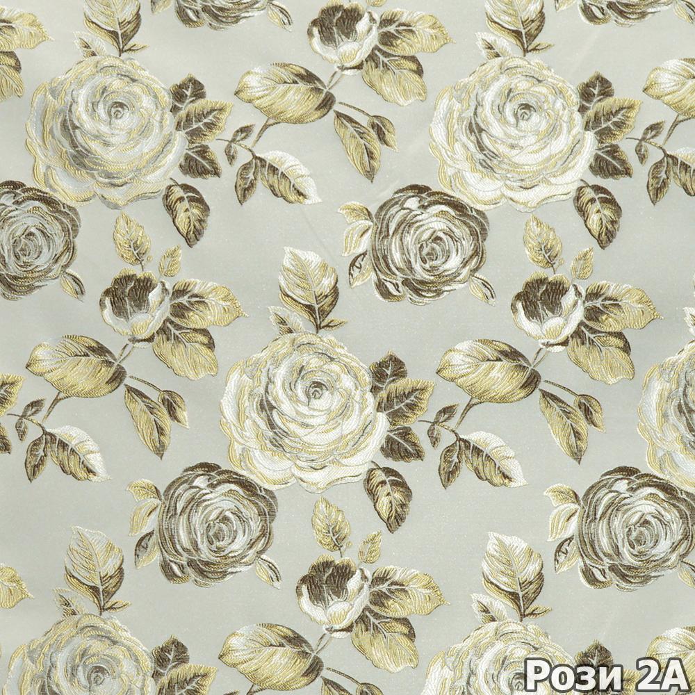 Коллекция ткани Рози 2A,  купить ткань Жаккард для мебели Украина