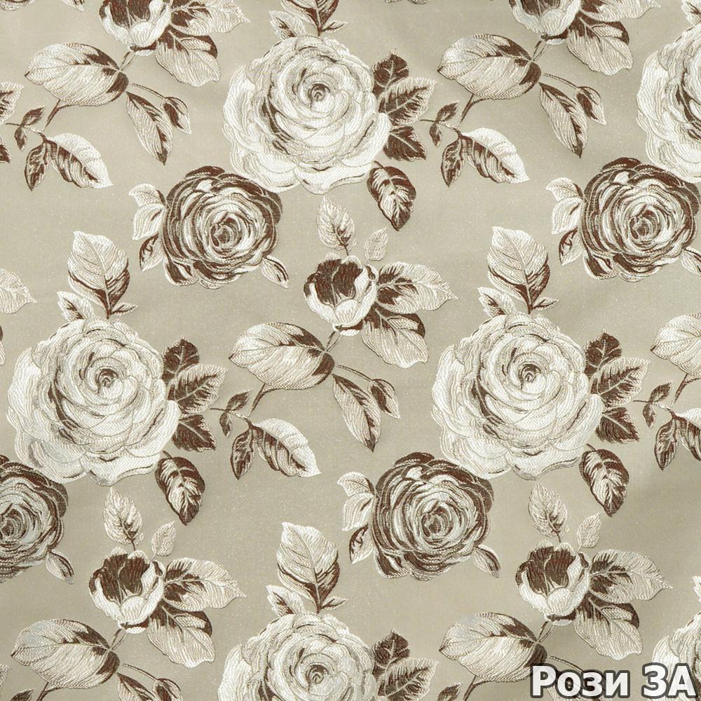 Коллекция ткани Рози 3A,  купить ткань Жаккард для мебели Украина