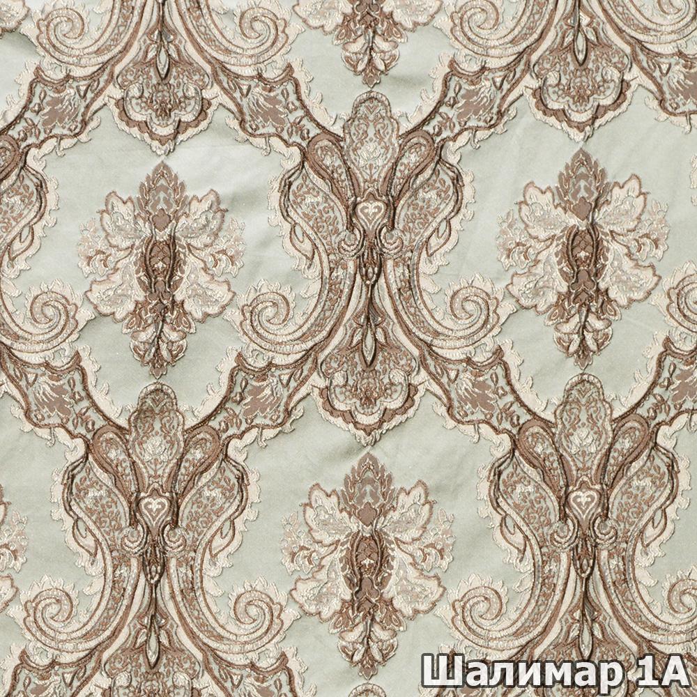 Коллекция ткани Шалимар 1A,  купить ткань Жаккард для мебели Украина